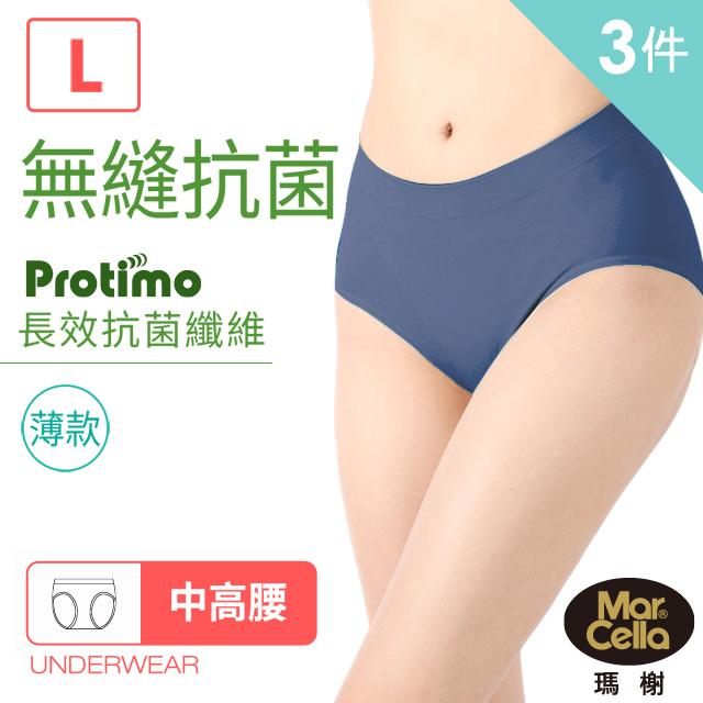 【瑪榭】MIT-薄感無縫抗菌三角褲-中高腰-3件組【L】