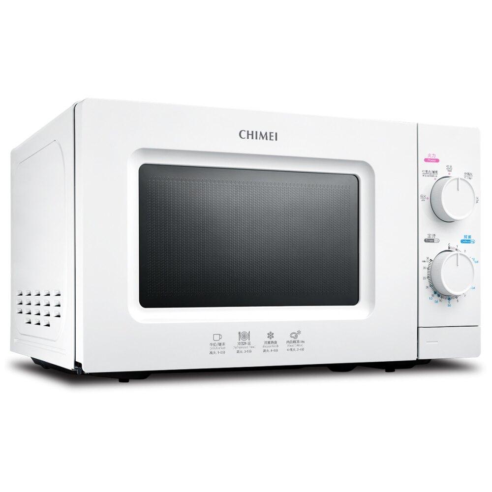 CHIMEI 奇美 機械式微波爐 MV-20C0PK