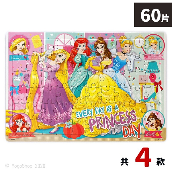 迪士尼公主拼圖 60片拼圖 QFD系列 /一個入(促110)(加厚) Disney 小美人魚 白雪公主 長髮公主 彩色拼圖