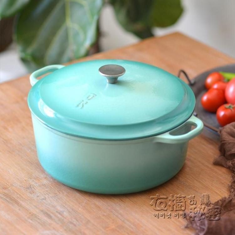 古記 19新款國風琺瑯鑄鐵鍋搪瓷燉鍋不生銹加厚純鐵鍋傳統家用鍋