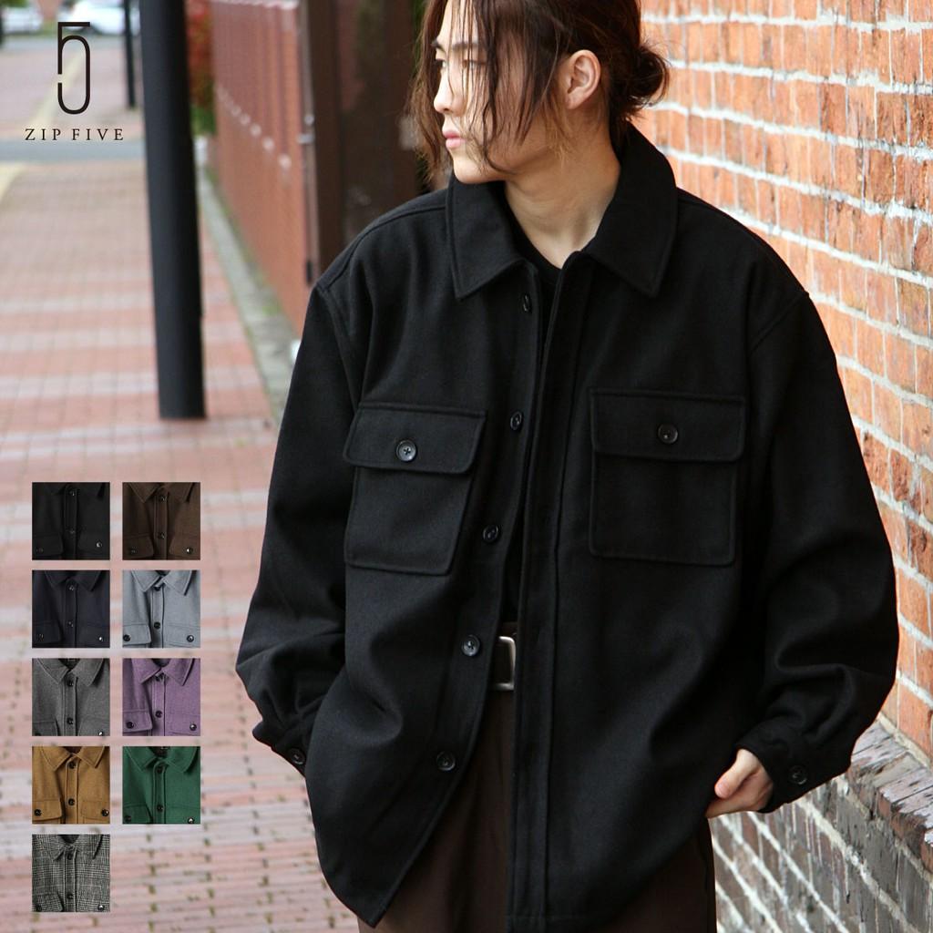 混羊毛CPO夾克外套 寬版落肩大衣 9色 ZIP 日版【111908bz】