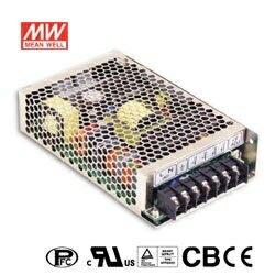 MW明緯 HRPG-150-48 48V機殼型交換式電源供應器 (158.4W)