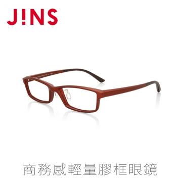 【JINS】 商務感輕量膠框眼鏡(特MRF-16S-173)酒紅