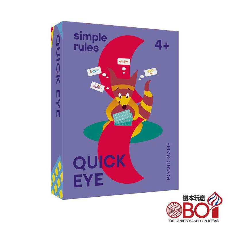 眼明腦快 硬盒版 quickeye 附中文說明書 英語學習桌遊 高雄龐奇桌遊