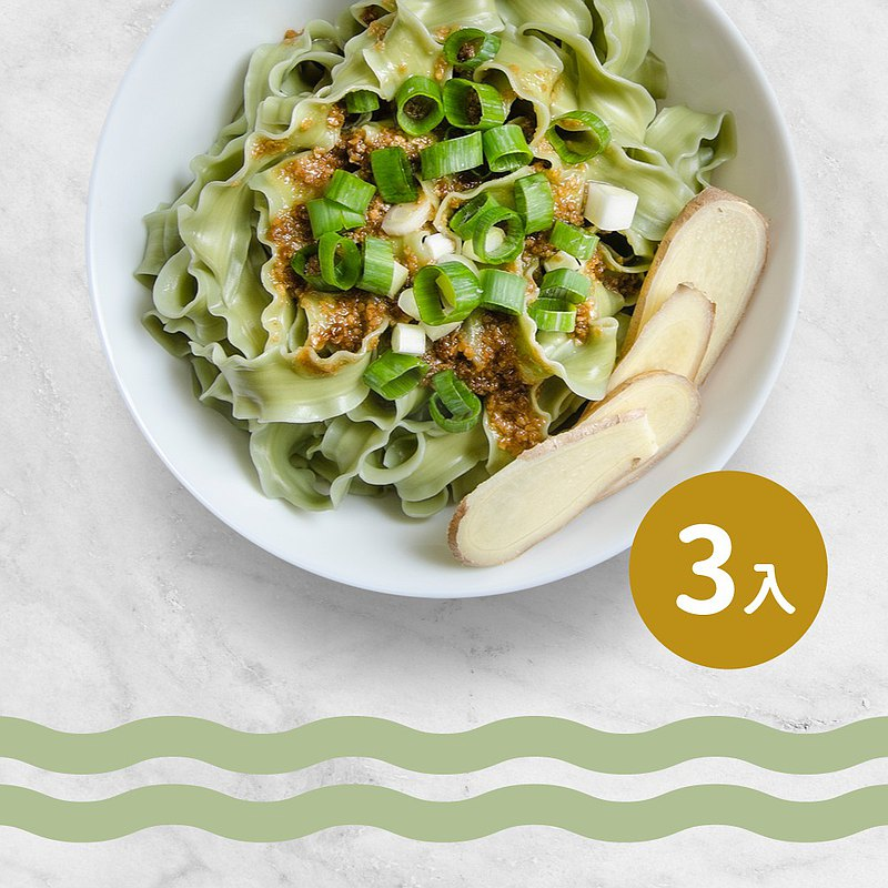 【吳獨麵】蘆薈藍藻麵+麻油薑香醬 | 純素 | (3包入/袋)