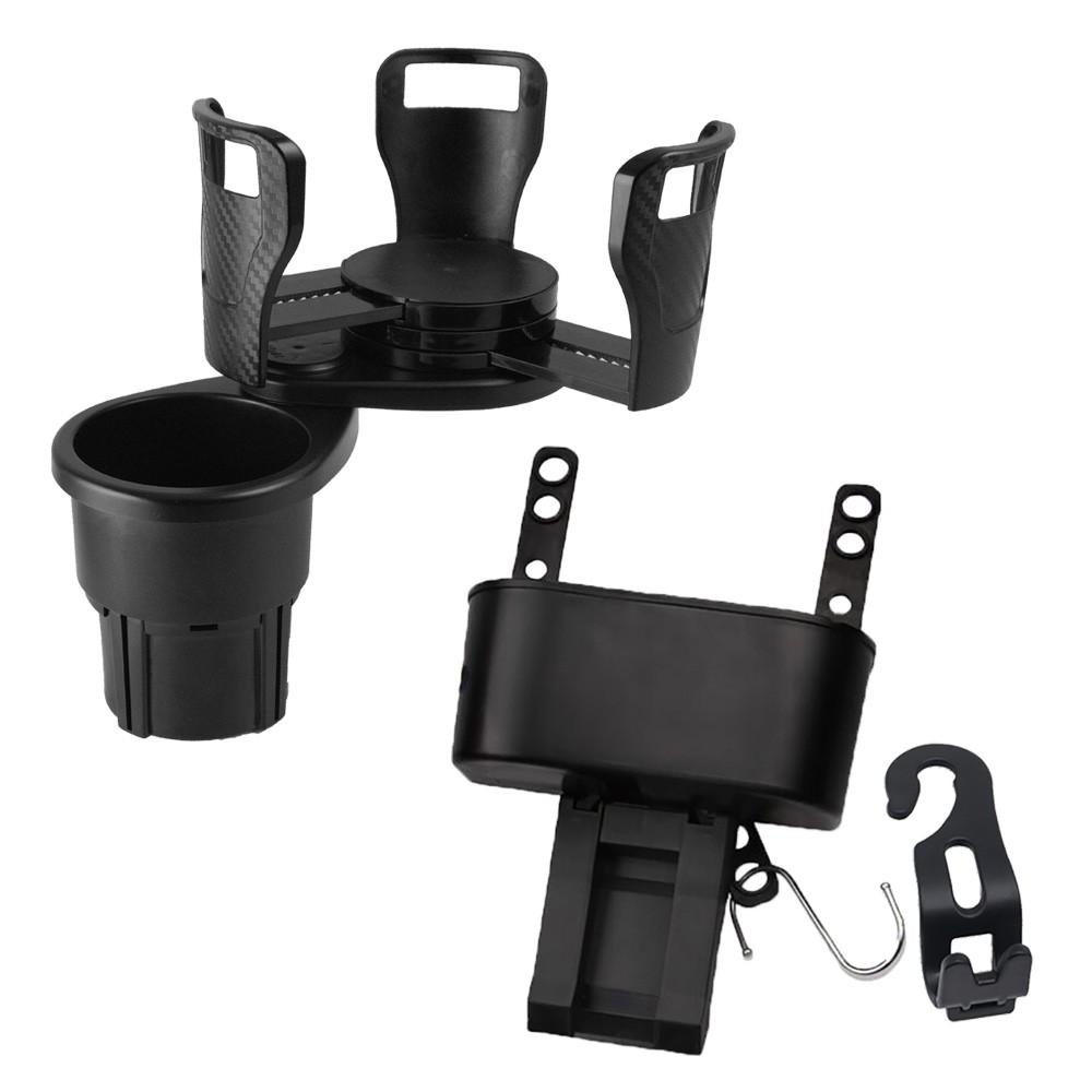 日本【idea-auto】多功能旋轉雙杯架+三合一調整式置物盒+贈可摺疊收納車載掛勾 2入
