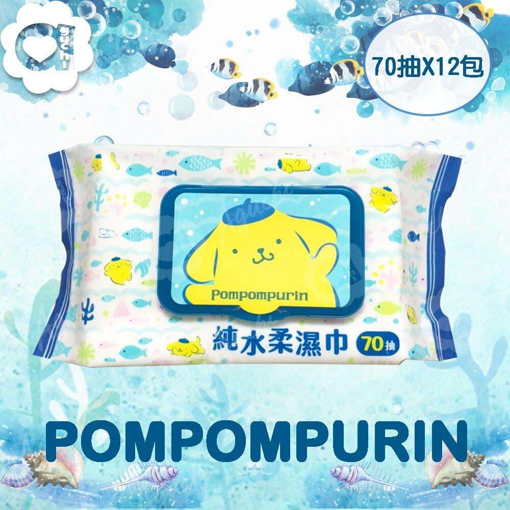 Sanrio 三麗鷗 布丁狗 純水有蓋柔濕巾/濕紙巾(加蓋) 70抽 X 12包 特選水針布質地超柔軟
