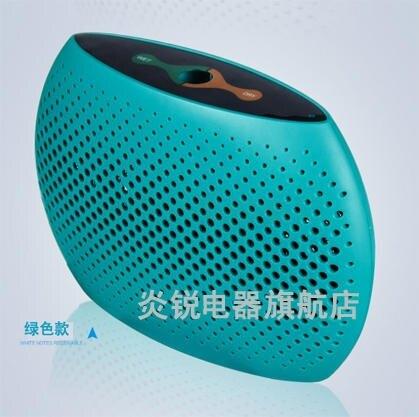 除濕器 迷你除濕機家用吸濕機衣柜干燥機小型抽濕器宿舍充電型防潮抽濕機
