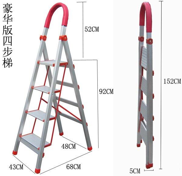 梯子家用摺疊梯加厚鋁合金梯子人字梯四五六步室內爬扶梯伸縮樓梯H