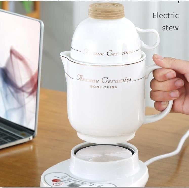 養生杯 多功能養生杯電燉杯全自動迷你小型陶瓷辦公室電熱燉杯煮粥杯1人2