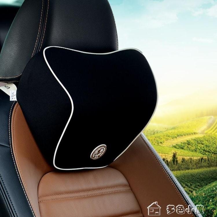 汽車頭枕卓沃汽車記憶棉頭枕車用頭枕靠枕汽車座椅護頸枕頸椎枕