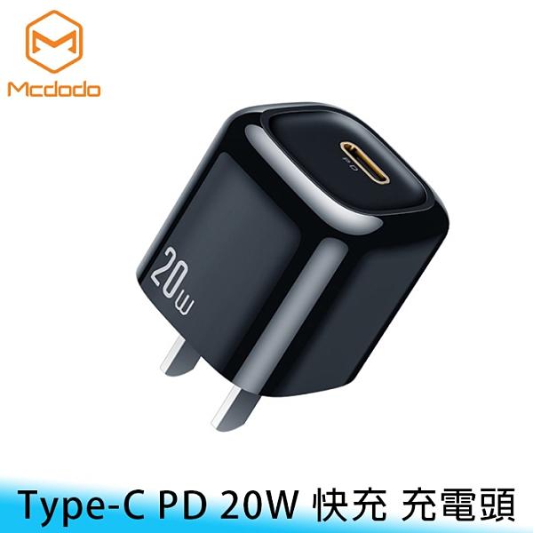 【妃航】Mcdodo CH-831 iPhone 12 PD快充 20W Type-C接口 智能/安全 充電器