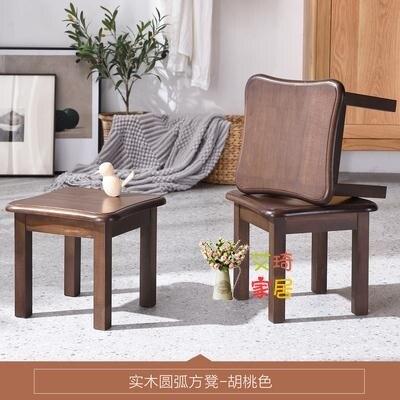 木板凳 小凳子家用矮凳小板凳兒童客廳沙發凳小椅子實木方凳換鞋凳小木凳