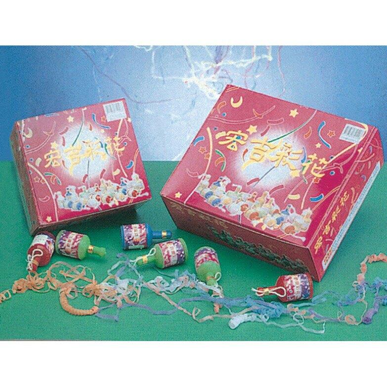 【妙妙屋禮贈品嫁粧文具 結婚百貨/婚用禮俗用品/派對/喜慶/彩花/拉炮】拉炮24入1盒