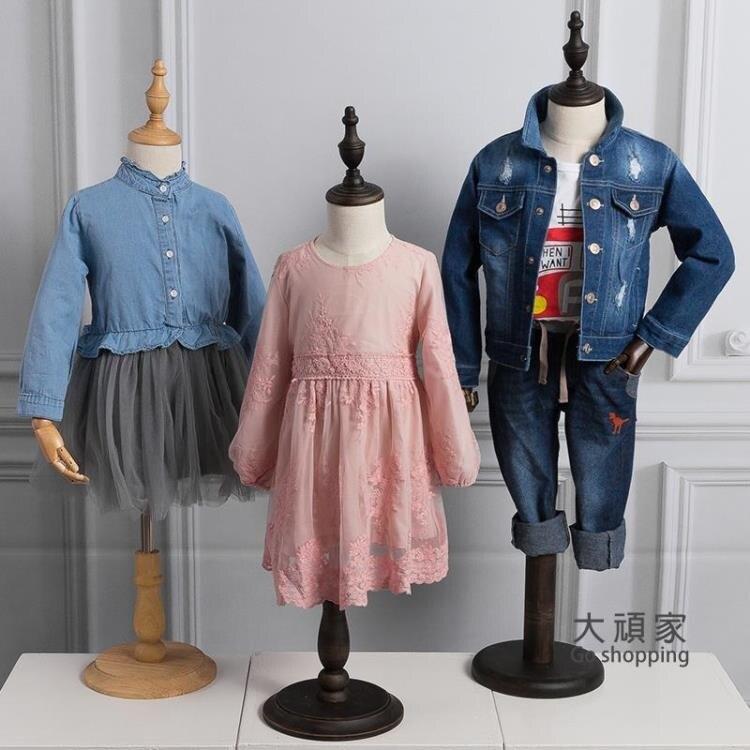 兒童模特 服裝店兒童模特道具半身包布模特櫥窗展示衣架小童裝店小孩模特架T【全館免運 限時鉅惠】