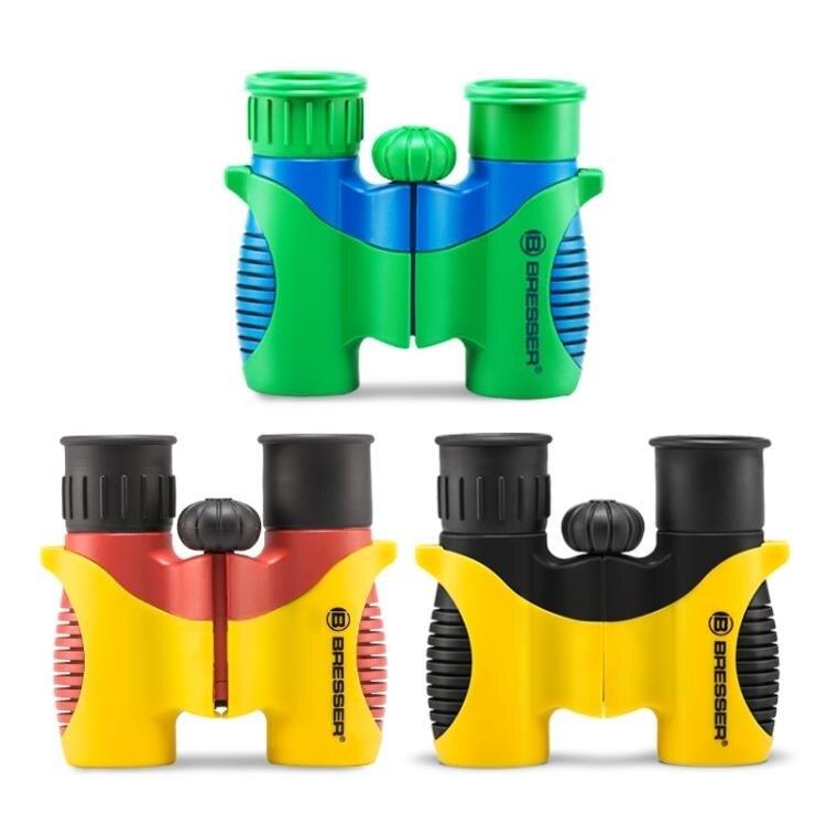 望遠鏡 兒童望遠鏡雙筒玩具高清戶外中小學生專用小巧便攜