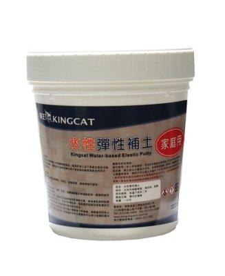 KINGCAT 貓王 | 水性彈性補土 | 抗龜裂 | 防水、防濕 | 1公升
