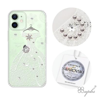 apbs iPhone 12 6.1吋施華彩鑽防震雙料手機殼-禮服奢華版