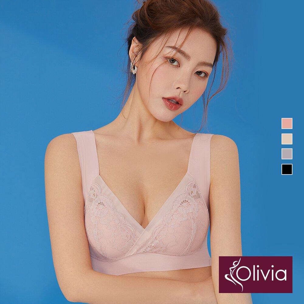 【Olivia】無鋼圈交叉無痕美背涼感內衣-粉色