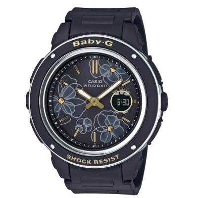 BABY-G  花系列錶面設計休閒腕錶 BGA-150FL-1A