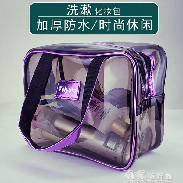 洗漱包洗澡包洗漱收納包防水化妝洗浴兜浴包防水加厚包男女大容量旅行袋 快速出貨