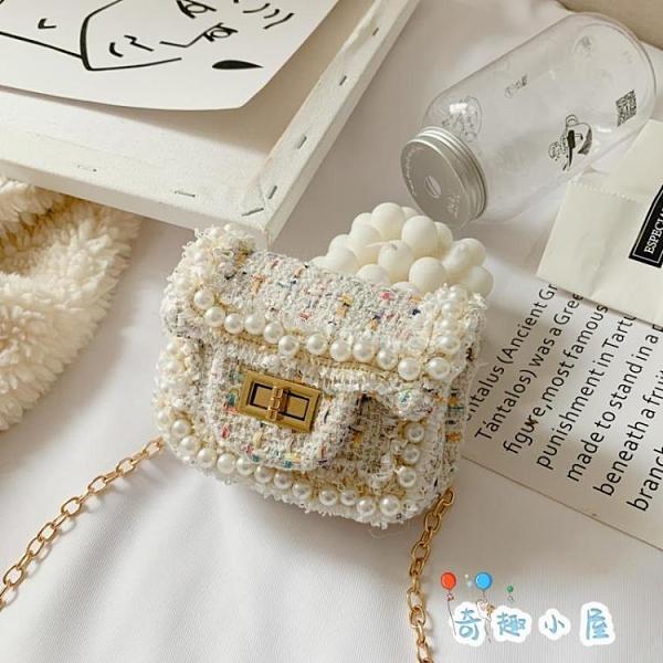 兒童鏈條包側背包公主時尚卡通可愛配飾包【奇趣小屋】