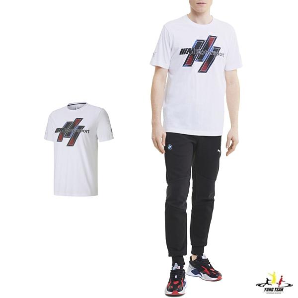 Puma BMW MMS 白 男 短袖 T恤 運動上衣 圖騰棉T 短袖 衛衣 運動 休閒 上衣 59798702