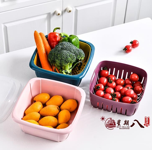 洗菜盆 雙層洗菜瀝水籃帶蓋客廳果盆便攜上班茶幾冰箱果籃廚房蔬菜保鮮盒 VK4348
