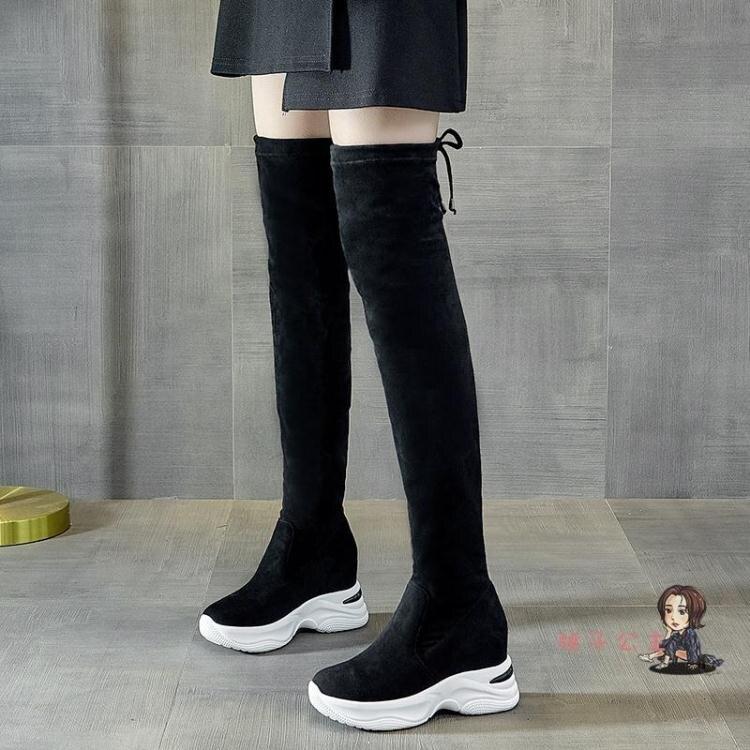 膝上靴 內增高厚底飛織彈力襪子靴過膝靴子女2020年秋季新款長筒休閒潮鞋【年終尾牙 交換禮物】