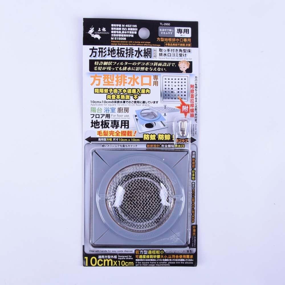 《大信百貨》上龍 TL-2950 地板排水濾網 排水孔蓋 排水蓋 地板落水頭 防蟲 防蟑螂 台灣製造