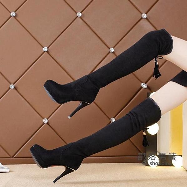 過膝靴 2020秋冬新款細跟防水台超高跟過膝靴高筒彈力長靴女長筒瘦瘦靴子