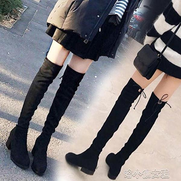長筒靴 過膝靴女新款高筒靴高跟秋冬靴子平底騎士瘦瘦長筒靴過膝長靴 新年禮物