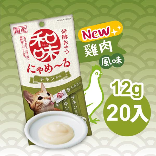 【日本EARTH PET】和味發酵保健泥條-雞肉風味(20入)-日本製