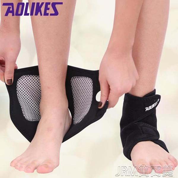 保暖自發熱護踝 防扭傷跑步護腳踝男女士老年人腳踝防寒護具 快速出 快速出貨