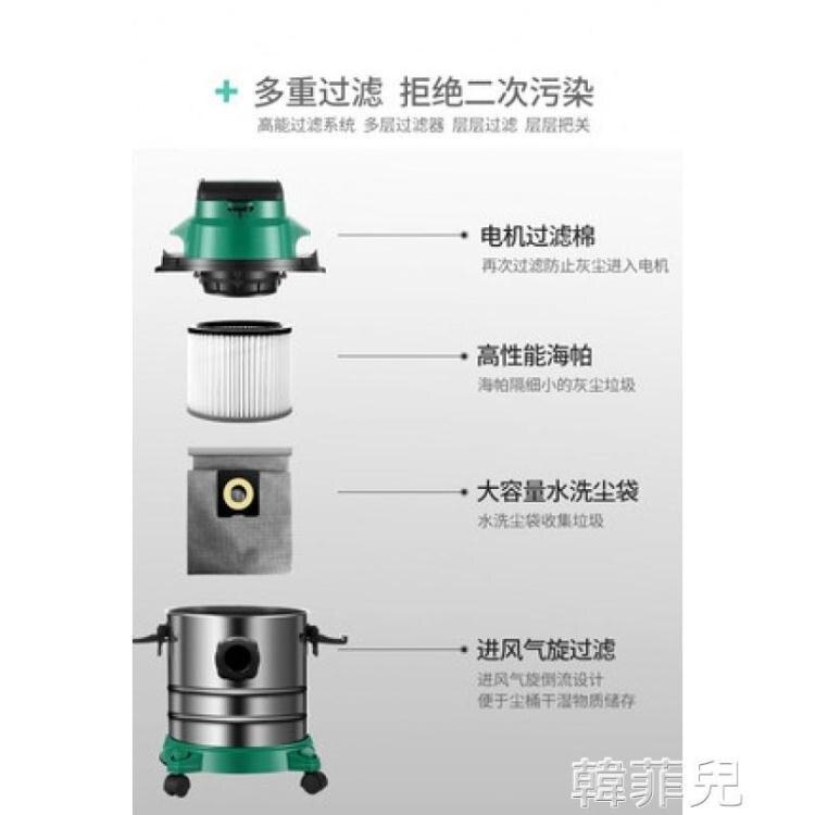 商用吸塵器 商用大功率工業吸塵器大型工廠車間酒店桶式吸水機充電式無線繩 MKS潮流家居 雙11
