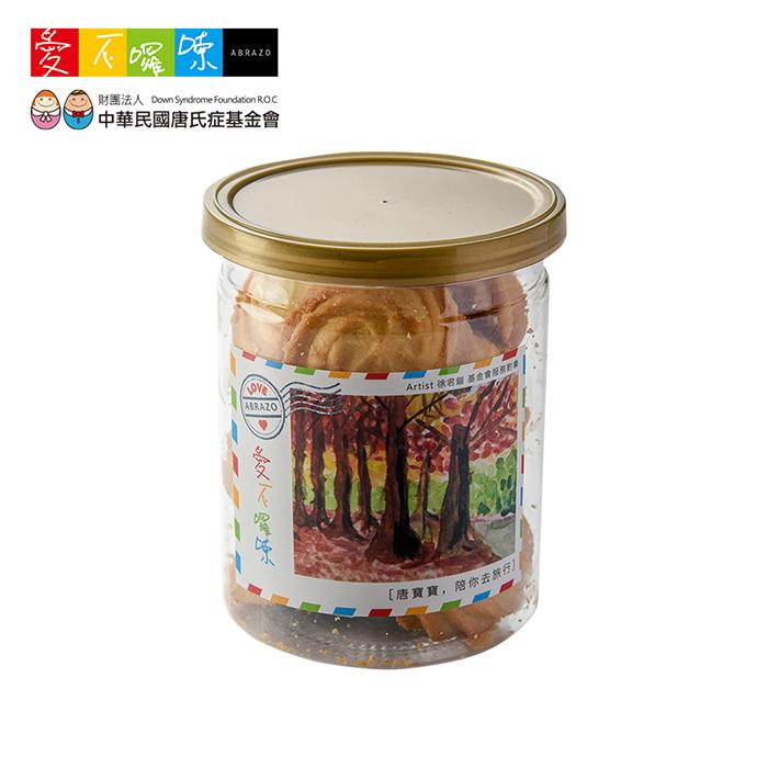 【愛不囉嗦】香草奶酥手工餅乾 - 60g/罐