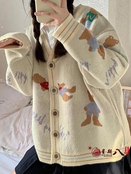 毛衣外套 日系慵懶風毛衣女外穿秋冬2020新款復古仙氣長袖上衣針織開衫外套 VK4477