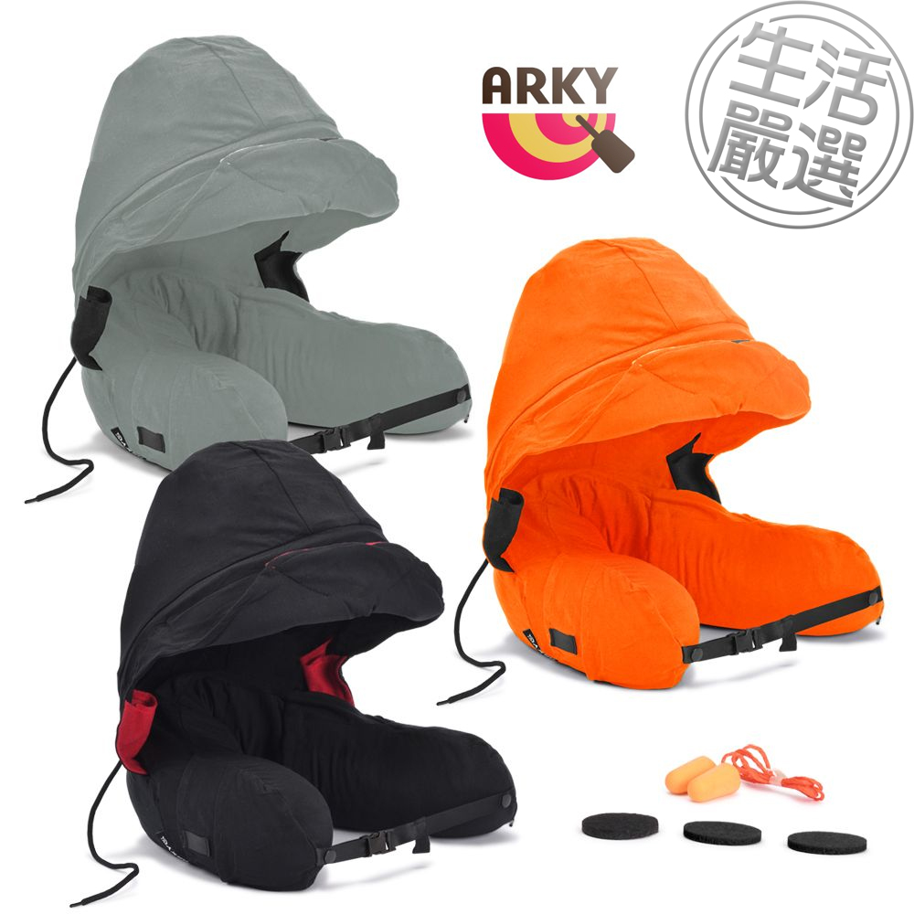 【ARKY】 Somnus Travel Pillow 咕咕旅行枕-快速充氣版