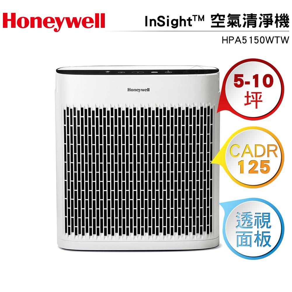 5/14-5/19  Honeywell InSightTM 空氣清淨機 HPA5150WTW 【送CZ除臭濾網APP1x1】