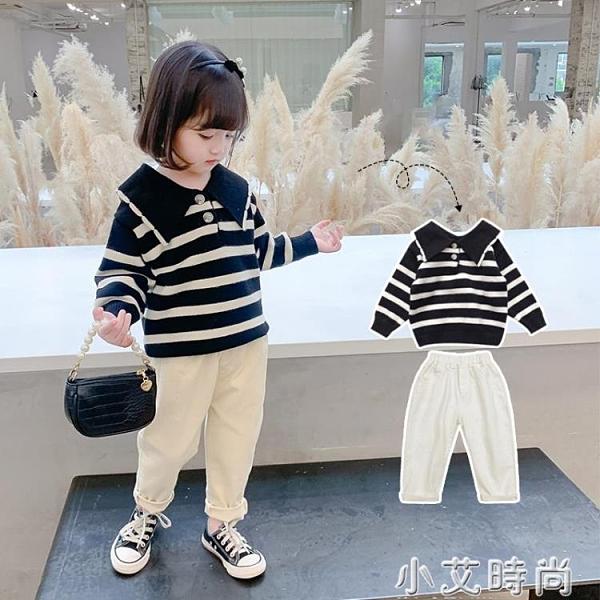 女童毛衣套裝2020秋冬裝新款韓版童裝寶寶小童網紅兒童洋氣兩件套 小艾新品