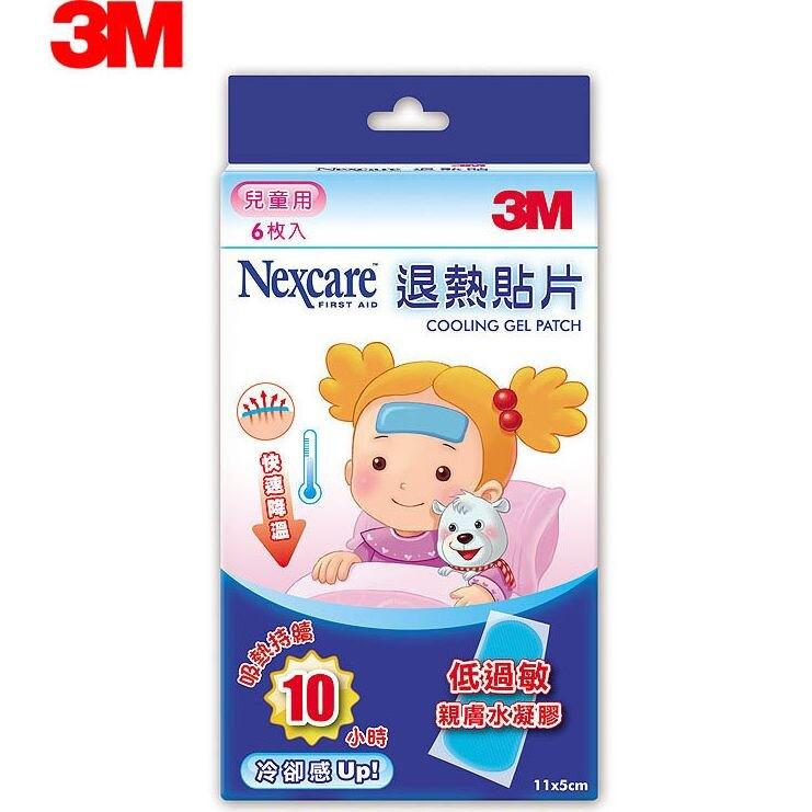 [ Baby House ] 3M Nexcare 退熱貼片-兒童用6入 愛兒房生活館
