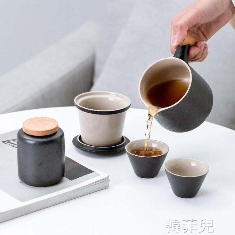 快客杯 便攜陶瓷旅行茶具套裝快客杯一壺兩六杯子家用泡茶壺茶杯禮品定制 潮流家居 雙11