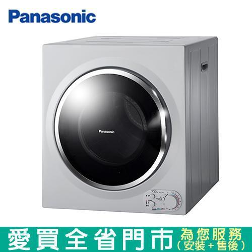 Panasonic國際7KG架上型乾衣機NH-L70G-L含配送+安裝(預購)【愛買】