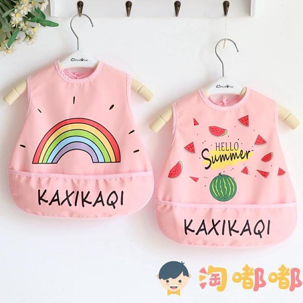 2件|嬰兒童吃飯圍兜罩衣防水圍兜寶寶圍嘴口水巾【淘嘟嘟】