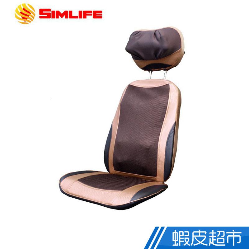 SimLife 全方位88顆背部按摩到位按摩椅墊 金色 廠商直送 現貨