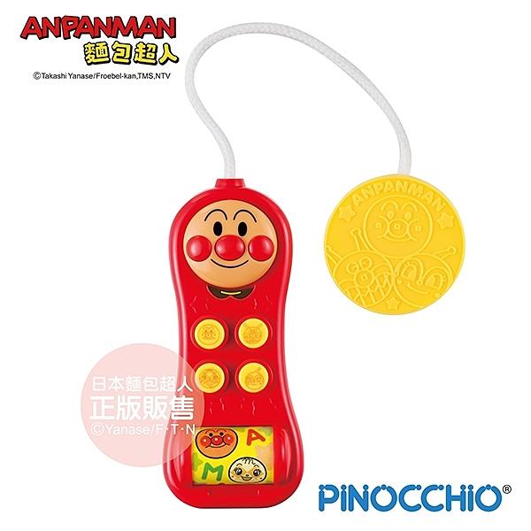 日本 麵包超人寶寶好心情旋律遙控器 6個月(BD661760 ) 712元