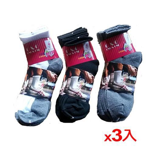 休閒短襪 7入裝(22~26cm)*3包組【愛買】