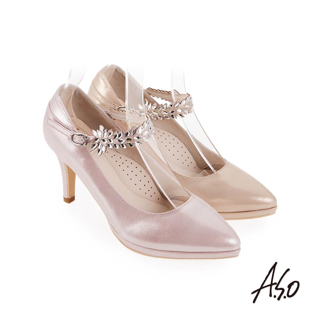 【A.S.O阿瘦】璀燦宴會 細緻踝帶裝飾羊皮高跟鞋-金/粉紅