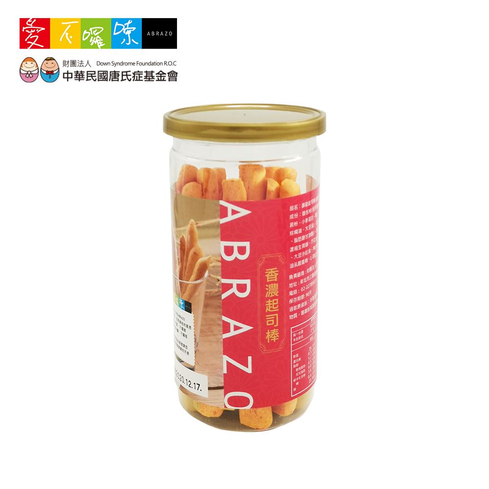 【愛不囉嗦】 酥脆起司棒 - 70g/罐