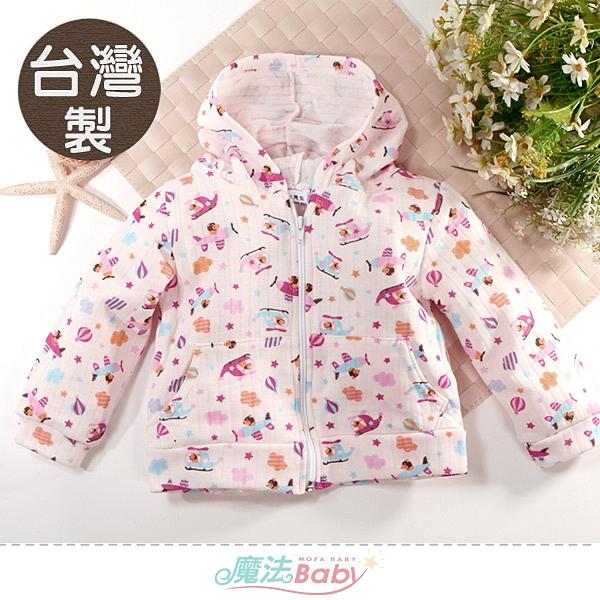 嬰幼兒外套 女童外套 台灣製薄款連帽外套 魔法Baby